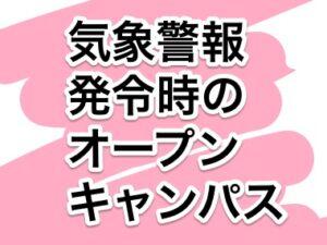 keihoujino