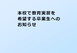 img160331b-ttl