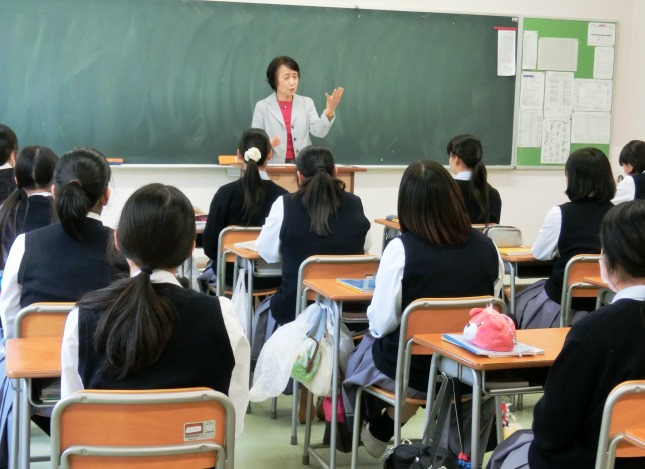 親和 女子 大学 神戸
