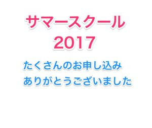 ss2017thnx3