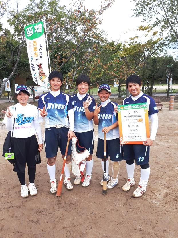 20171003_162604_kokutai1
