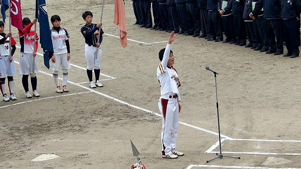 1開会式選手宣誓(金子陽美)①